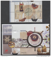 MACAO ,2016,MNH, MARITIME MUSEUM, SHIPS, 4v+S/SHEET - Barche