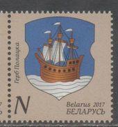 BELARUS , 2017, MNH, POLOTSK TOWN  , COAT OF ARMS,  SHIPS, 1v - Stamps
