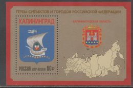 RUSSIA, 2017, MNH, COAT OF ARMS, KALININGRAD, SHIPS, CASTLES, S/SHEET - Stamps