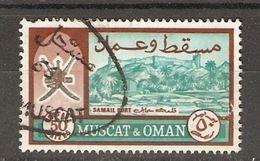 Oman & Muscat - 1966 - Samail Fort - Mi102° - Cachet Oval - Oman