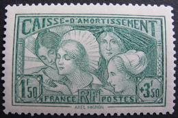 Lot FD/547 - 1931 - CAISSE D'AMORTISSEMENT - N°269 NEUF* BON CENTRAGE - Cote : 175,00 € - Nuovi