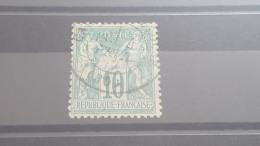 LOT 384639 TIMBRE DE FRANCE OBLITERE N°65 VALEUR 25 EUROS - 1876-1878 Sage (Type I)