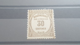 LOT 384705 TIMBRE DE FRANCE NEUF**  N°46 VALEUR 40 EUROS - 1859-1955 Neufs