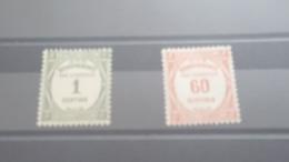LOT 384706 TIMBRE DE FRANCE NEUF**  N°43/48 - 1859-1955 Neufs