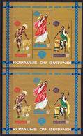 Burundi 1964 Blok Nr 4 Getand En Ongetand **, Zeer Mooi Lot K614 - Burundi