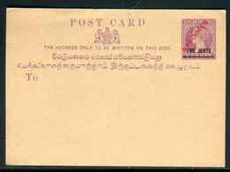 Ceylan - Entier Postal ( Carte ) Avec Surcharge Spécimen - Ref J 125 - Ceylon (...-1947)