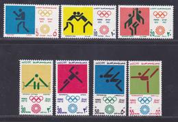 EGYPTE N°  895 à 897, AERIENS N° 136 à 139 ** MNH Neufs Sans Charnière, TB (D4886) Jeux Olympiques De Munich - Égypte