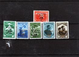 712-ROMANIA 1934 -SKAUT -MAMAIA 1934- MNH ** - Unused Stamps