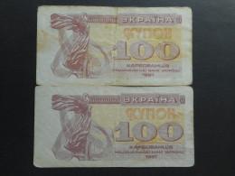 Ukraine 100 Karbovantsiv 1991 (Lot Of 3 Banknotes) - Ukraine