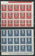Yugoslavia 1944 15x Stamps Porto Mi#74-75 Serbia OVERPRINTS **MNH.RARE - 1945-1992 Socialist Federal Republic Of Yugoslavia