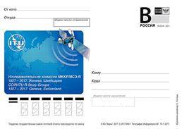 Russia 2017 Postal Stationery Card CCIR/ITU-R Study Groups 1927-2017 Geneva Switzerland Space - FDC & Commemorrativi
