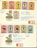 Ungarn    Mi.Nr. 1686 - 1696  FDC    Olympische Sommerspiele, Rom - FDC