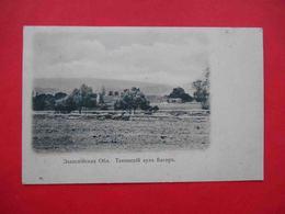 TURKMENISTAN 1900x Settlement BAGIR Near Old Town NISA And ASHABAD. Russian Postcard. - Turkménistan
