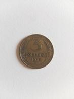 3 Kopeken Münze UdSSR/ Sowjetunion 1956 Vorzüglich Russland - Russland