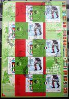 FRANCE           B.F 49          OBLITERE - Sheetlets