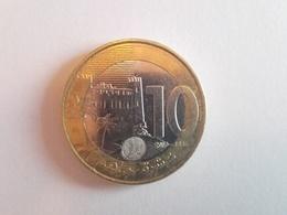 10 Dirhams Münze Aus Marokko 2015 (vorzüglich) - Marocco