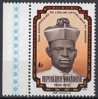 Rwanda 1976 Sc. 734 Abbol Balthazar Gafuku - Uno Dei Primi Sacerdoti - Nuovo MNH - 50th Chiesa Cattolica Romana - Rwanda