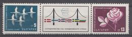 Bulgarie 1968  Mi.nr.: 1831-1832 Zusammenarbeit Mit Skandinavien  Neuf Sans Charniere / Mnh / Postfris - Bulgarije