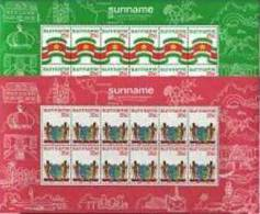 Surinam / Suriname 1976 Flag And Arm Of Surinam S/S MNH - Postzegels