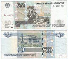 Rusia - Russia 50 Rublos 1997 (2004) Pick 269.c Ref 1 - Rusia