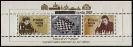 Surinam / Suriname 1987 Schaken Chess Schach Echecs Kasparov Karpov Sevilla S/S MNH - Schaken