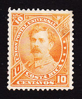 Costa Rica, Scott #22, Mint Hinged, Alfaro, Issued 1887 - Costa Rica
