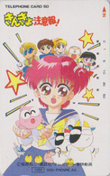 Télécarte Ancienne Japon / 110-011 - MANGA - ANIME Japan Phonecard - BD COMICS Telefonkarte - Movic 10058 - Stripverhalen