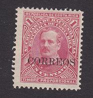 Costa Rica, Scott #23, Mint No Gum, Fernandez Overprinted, Issued 1889 - Costa Rica