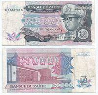 Zaire 20.000 Zaires 1991 Pick 39.a Ref 1403 - Zaire