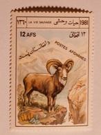 AFGHANISTAN  1981  Lot # 6  Mountain Sheep - Afghanistan