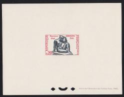 France (1961) La Pensée. Deluxe Sheet. 100th Anniversary Of Birth Of Sculptor Aristide Maillol. Scott No 984, Yvert No 1 - Essais