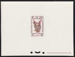 Cambodia (1953) Kinnari. Deluxe Sheet.  Scott No C5, Yvert No PA5. Half Bird, Half Woman. - Cambodia