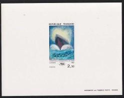 France (1982) Ship (movie Of Fellini). Deluxe Sheet. Cannes Film Festival. Scott No 1834, Yvert No 2212. - Proofs