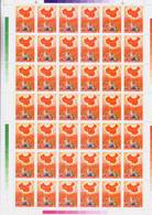 China 1968 The Whole Country Is Red Stamp FORGERY With Bar Full Sheet - Nuovi