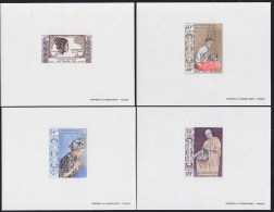 Laos (1971) Laotian Woman. So. Rama. Monk Receiving Alms. Set Of 4 Deluxe Sheets. Scott Nos 223-5,C84.  Yvert Nos 239-41 - Laos