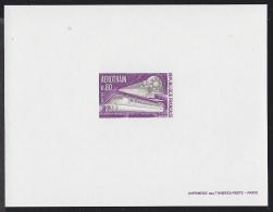 France (1970) Aerotrain.  Deluxe Sheet. The Aerotrain Attained Speeds Of 320 Mph! Scott No 1267, Yvert No 1631. - Prove