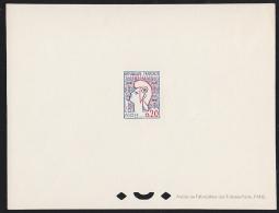 France (1961) Marianne De Cocteau. Deluxe Sheet.  Scott No 985, Yvert No 1282. - Prove