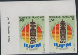 French Polynesia (1995) University Teacher's Training Institute. Imperforate Pair.  Scott No 656, Yvert No 472. - Imperforates, Proofs & Errors