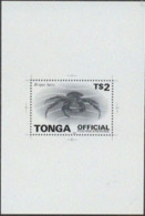 Tonga (1996) Coconut Crab. Monochrome Proof On Card.  Scott No O84. - Crostacei