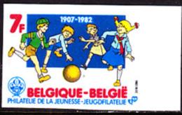 Belgium (1982) Children Playing Soccer. Imperforate.  Scott No 1131, Yvert No 2065. - Belgio