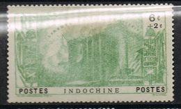 INDOCHINE N°209 N* REVOLUTION - Indochina (1889-1945)