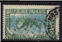 CONGO        N°  YVERT   51       OBLITERE       ( O 02/42 ) - Französisch-Kongo (1891-1960)