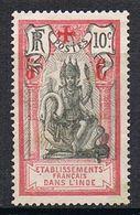 INDE N°46 NSG - India (1892-1954)