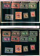 85816) Sudan 1931-serie Corrente Soprastampata Air Mail Mnh** Come Da Foto - South Sudan