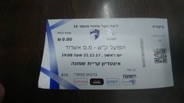 Israel-match Tickets-(55)-foot Ball-hapoel Kiryat-M.S Ashdod-(without Charge)-(31.12.2017)-(616)-number-616006payler - Match Tickets