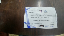 Israel-match Tickets-(56)foot Ball Cup-hapoel Kiryat-hapoel Afula-(without Charge)-(16.1.2018)-(148)-number-148009payler - Match Tickets