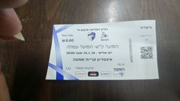 Israel-match Tickets-(57)foot Ball Cup-hapoel Kiryat-hapoel Afula-(without Charge)-(16.1.2018)-(133)-number-133009payler - Match Tickets