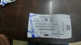 Israel-match Tickets-(59)foot Ball Cup-hapoel Kiryat-hapoel Spara-(20ils)-(23.1.2018)-(546)number5460100payler - Match Tickets