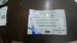 Israel-match Tickets-(60)foot Ball Cup-hapoel Kiryat-hapoel Spara-(20ils)-(23.1.2018)-(576)number576010payler - Match Tickets