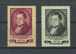 USSR 1954 Griboedov MNH OG ** Mi 1692-1693, Sc 1690-1691 - 1923-1991 USSR